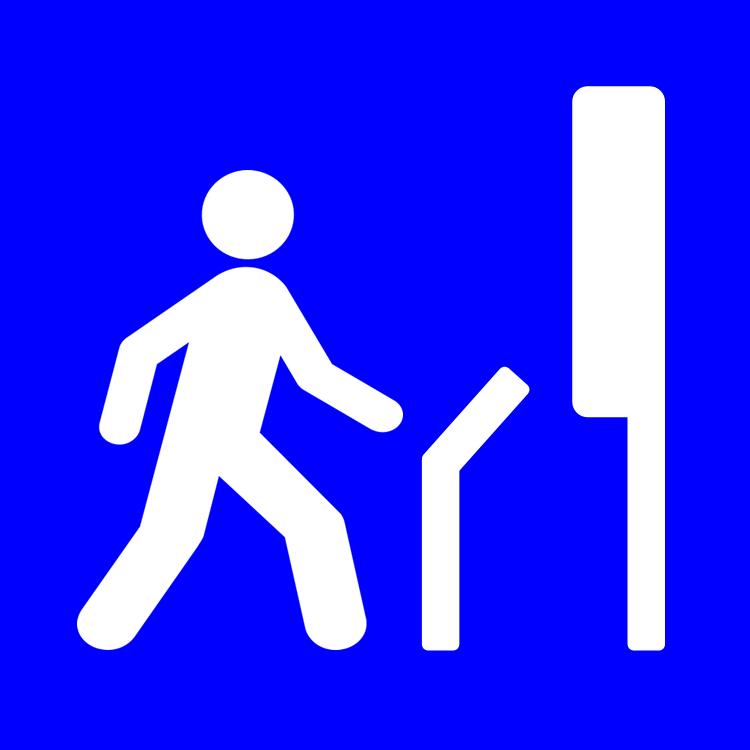 Icon - Exhibits